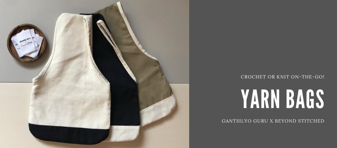 GG Yarn Bags